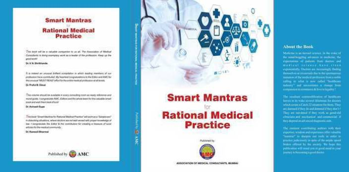 Smart Mantras For Rational Medical Practice