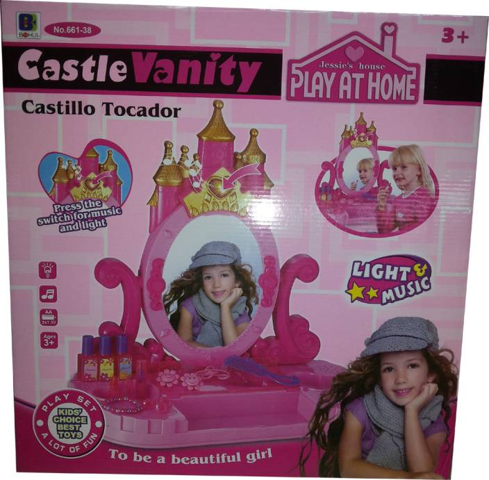 toyzstation-castle-vanity-set-original-i