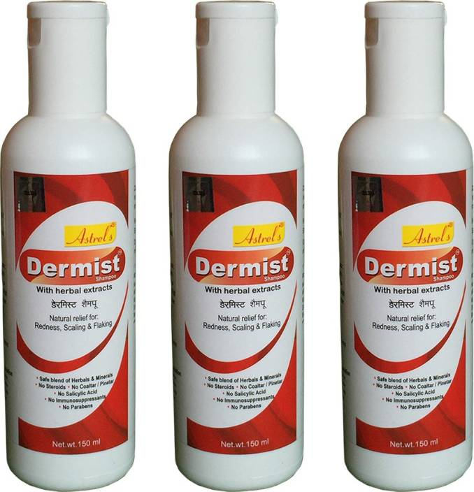 Astrel Dermist Shampoo (3)