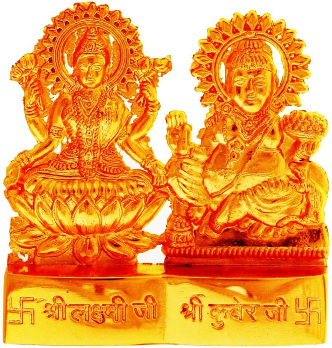 Jaipur Gems And Handicrafts Shree Laxmi Ji Kuber Ji Panchdhatu Idol