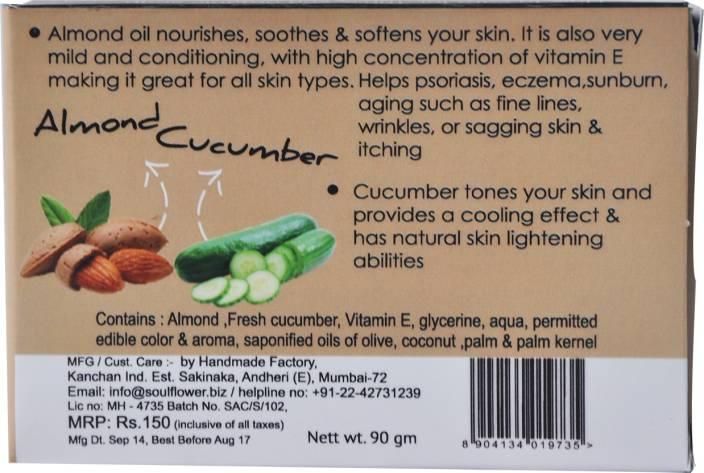 Soulflower Rejuvenating Almond Cucumber Soap