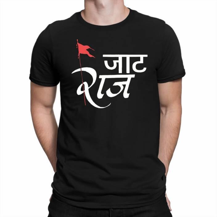 Black T Shirt Online Custom Shirt