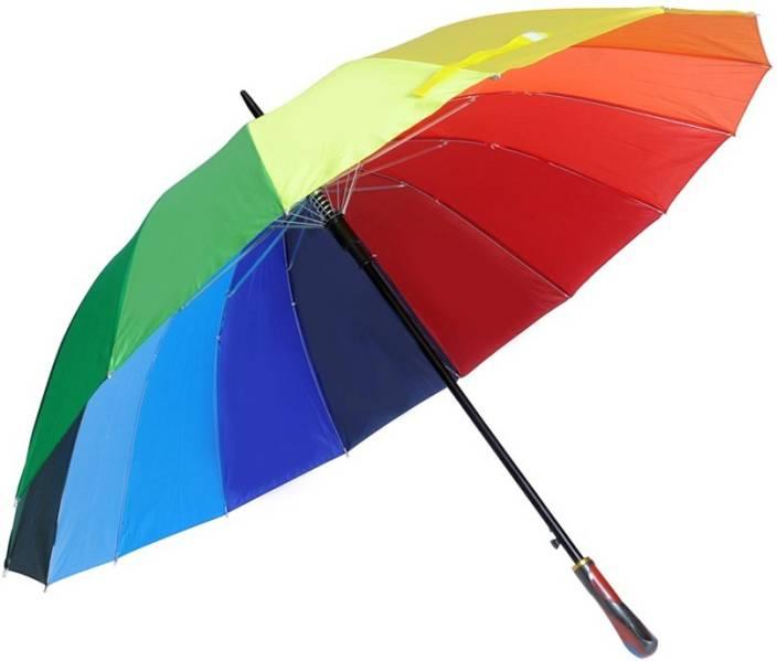 db8f12c381a1 Cizara Rainbow Big Umbrella Umbrella