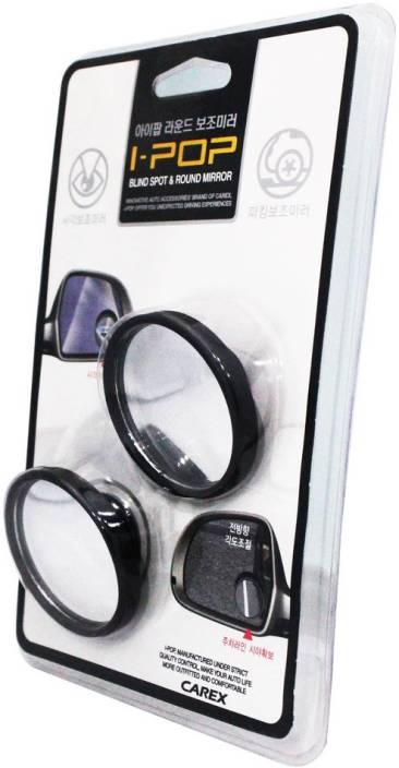 I Pop Manual Blind Spot Mirror For Universal For Car Universal For Car