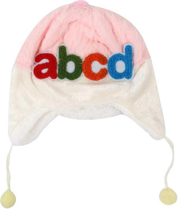 67c9c1cbdee Baby Grow Kids Cap Price in India - Buy Baby Grow Kids Cap online at ...