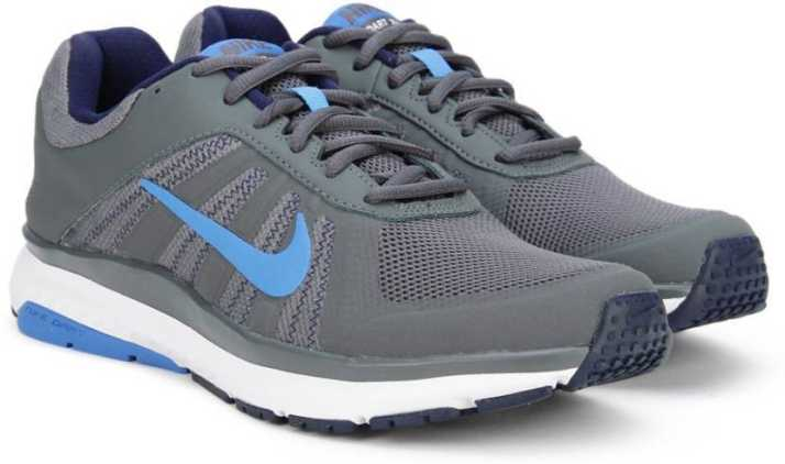 sports shoes 124a9 2986c Nike DART 12 MSL Running Shoes For Men (Grey)