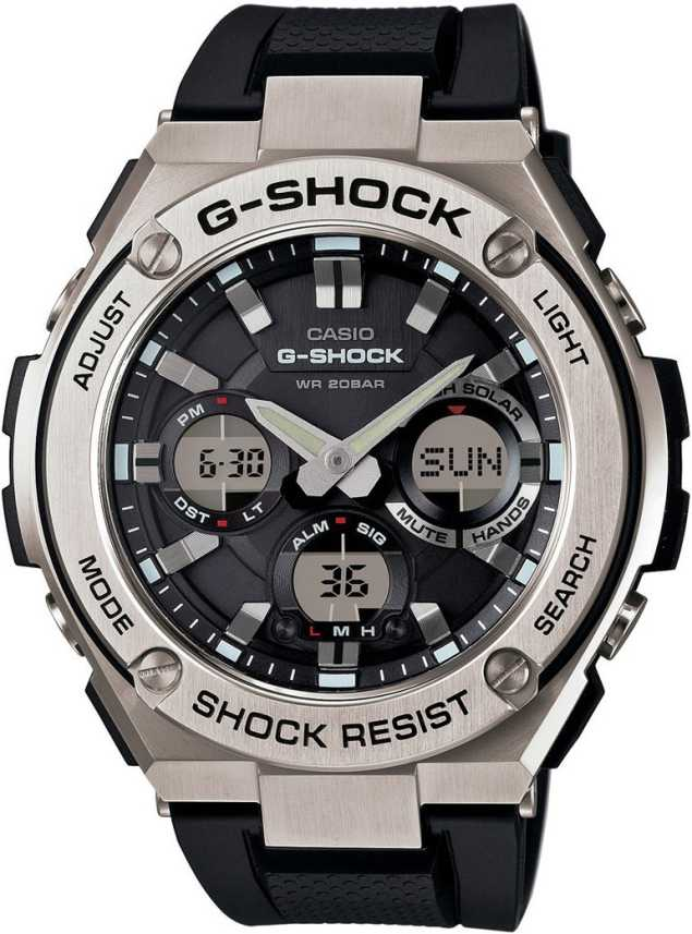 Casio G609 G Shock G Steel Watch For Men