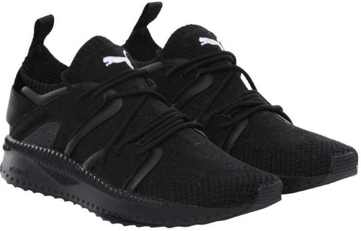 1ad0ce970b5 Puma TSUGI Blaze evoKNIT Sneakers For Men - Buy Puma TSUGI Blaze ...