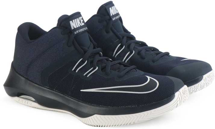4155ecd7428 Nike AIR VERSITILE II Basketball Shoes For Men - Buy DARK OBSIDIAN ...