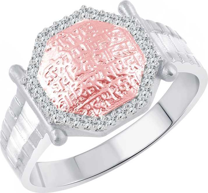 27e0d53933106 Vighnaharta Chhatrapati Shivaji Maharaj Rajmudra Rose Gold Alloy Cubic  Zirconia Gold Plated Ring