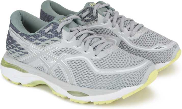 progenie Efectivamente obispo  Asics GEL-CUMULUS 19 Running Shoes For Women - Buy GLACIER GREY/SILVER/LIME  LIGHT Color Asics GEL-CUMULUS 19 Running Shoes For Women Online at Best  Price - Shop Online for Footwears in India