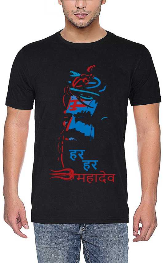 edf73753 mebadass Printed Men Round or Crew Black T-Shirt - Buy mebadass Printed Men  Round or Crew Black T-Shirt Online at Best Prices in India | Flipkart.com