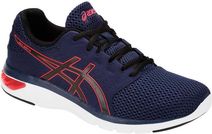 nueva temporada precio inmejorable seleccione para el despacho Asics GEL-MOYA Running Shoes For Men - Buy Asics GEL-MOYA Running ...