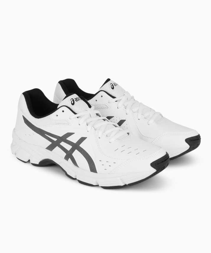 całkowicie stylowy tanio na sprzedaż najlepszy Asics GEL-195TR (2E) Training & Gym Shoes For Men