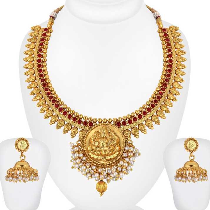 Jewellery Set Online Shopping