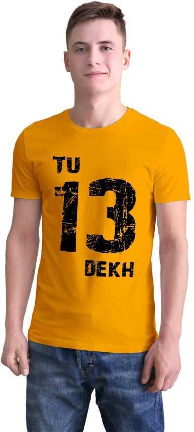 fbe1542c572446 Boodbuck Graphic Print Men & Women Round Neck Yellow T-Shirt - Buy Boodbuck  Graphic Print Men & Women Round Neck Yellow T-Shirt Online at Best Prices  in ...
