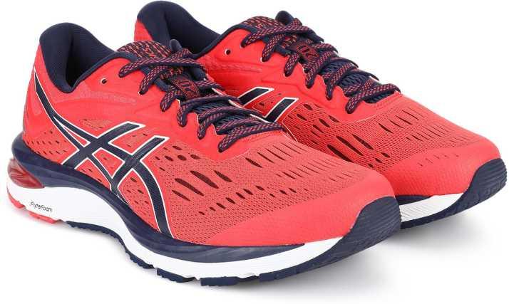 Asics GEL CUMULUS 20 SS 19 Running Shoes For Men Buy Asics
