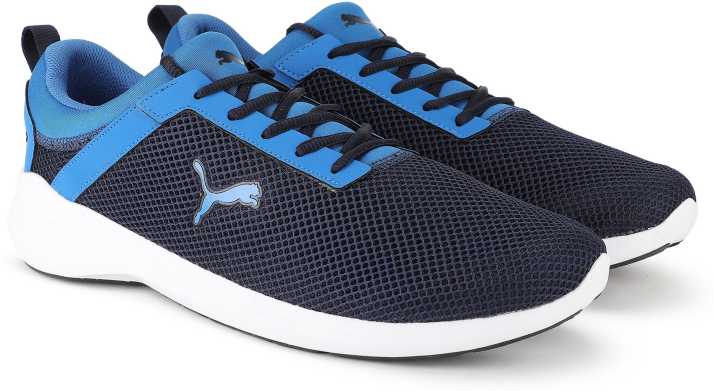Puma Starlight Idp Running Shoes For Men
