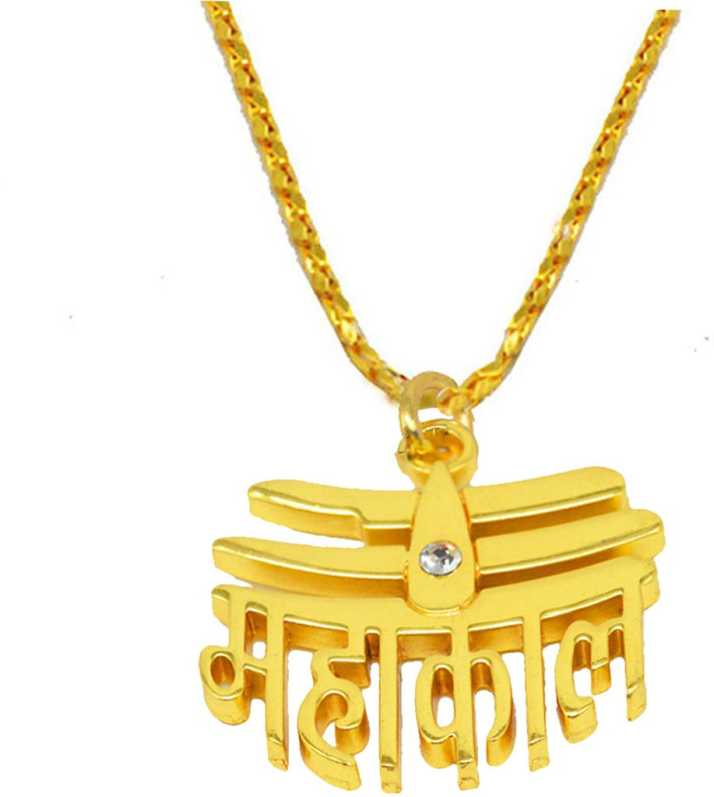 Men Style Religious Jewelry Mahakal Shiva Locket With Chain Gold-plated  Brass Pendant Set