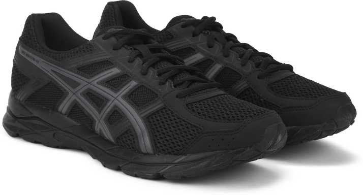 Asics Shoes Asics Gel-Contend 4B Running Shoes For Men - Buy Asics Gel-Contend ...