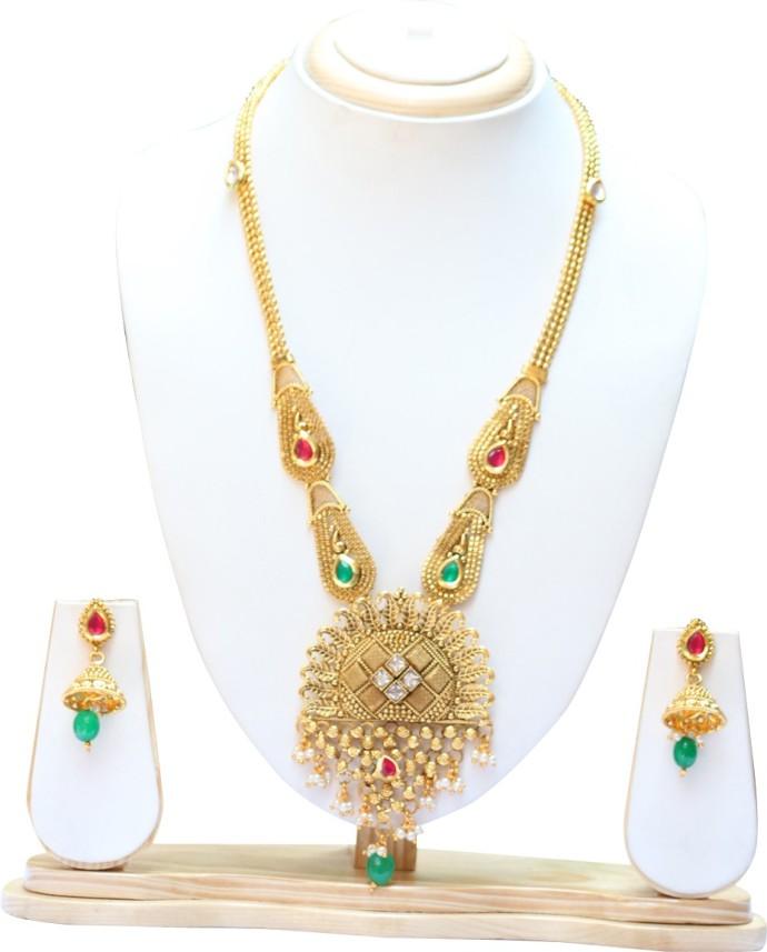 Swarajshop Alloy Jewel Set Price in