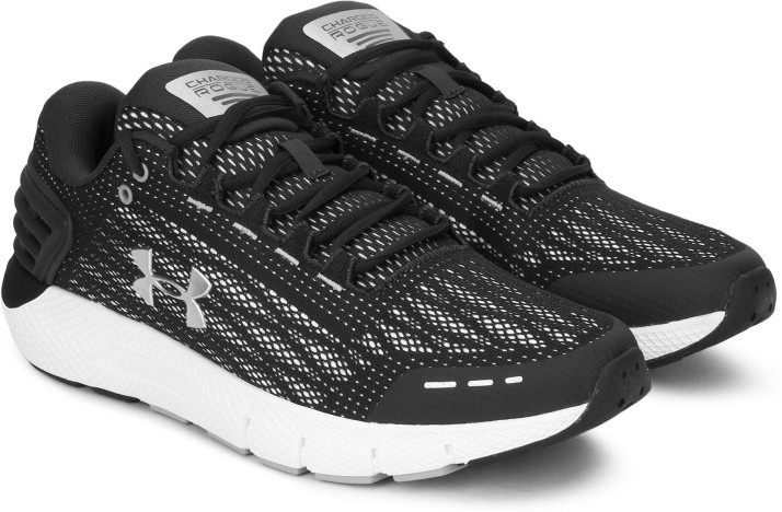 under armour charged shoes