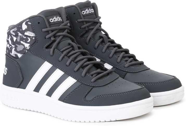 ADIDAS Boys Lace Basketball Shoes