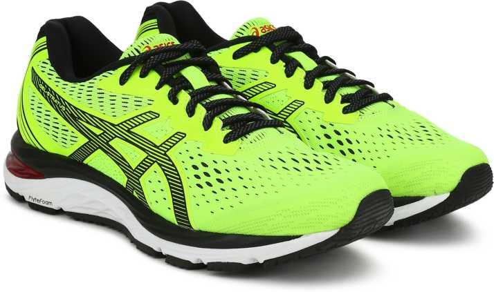 asics GEL-STRATUS Running Shoes For Men