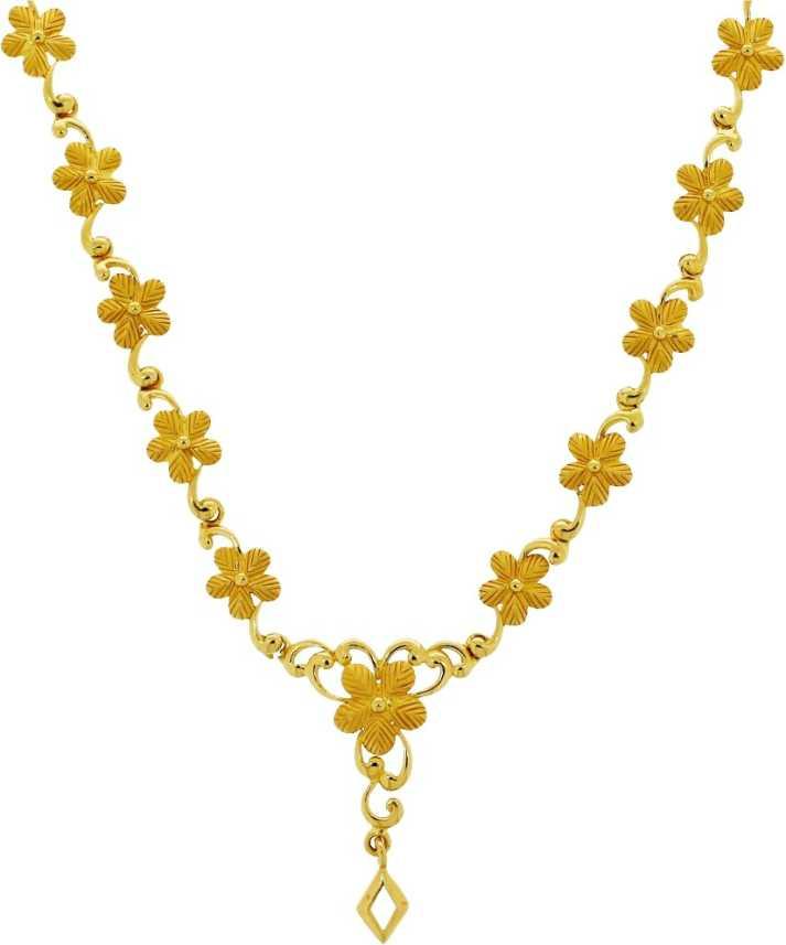 Kalyan Jewelers Payment