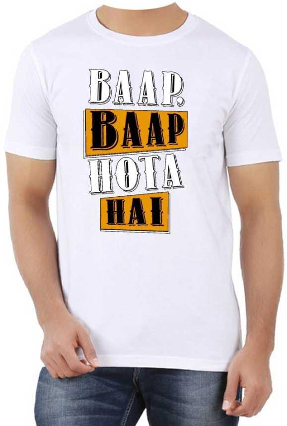 a66bb94a4 PhotogiftsIndia Printed Men Round Neck White T-Shirt - Buy White  PhotogiftsIndia Printed Men Round Neck White T-Shirt Online at Best Prices  in India ...