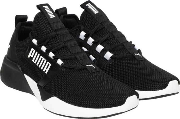Retaliate Running Shoes For Men