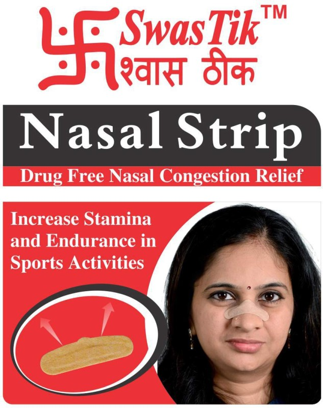 Swastik Nasal Strips for Nasal Congestion Relief Anti-snoring Device(Nasal Strip)