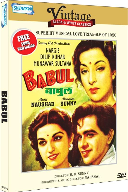 Babul(DVD Hindi)