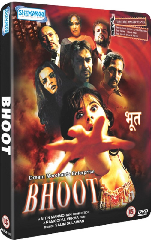 Bhoot(DVD Hindi)
