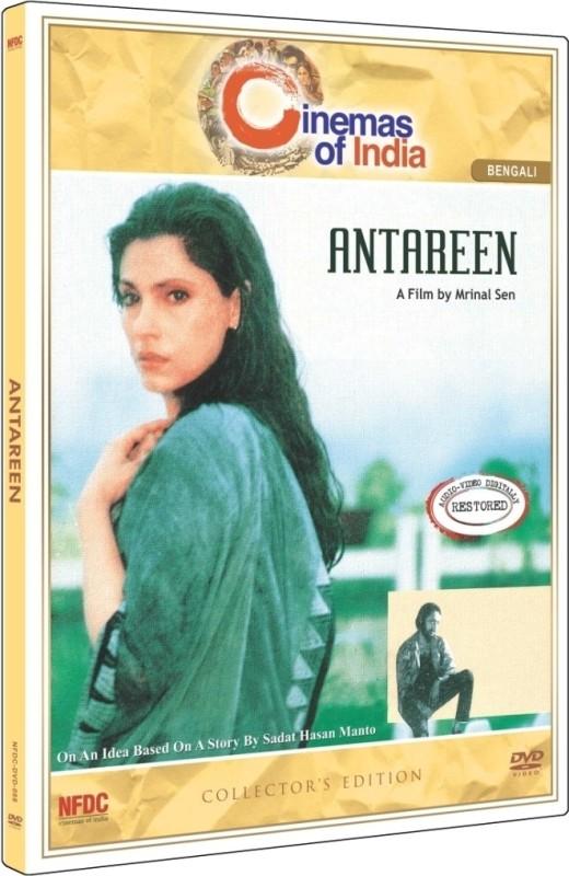 Antareen(DVD Bengali)
