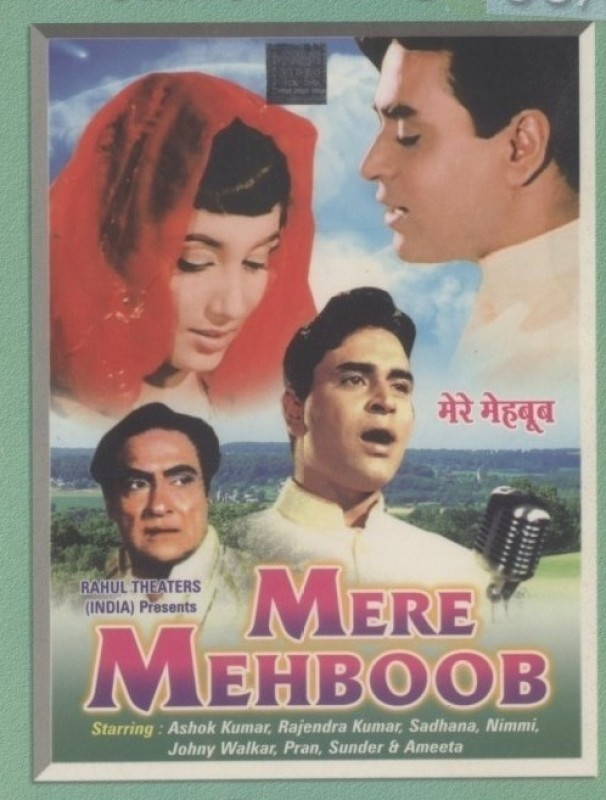 Mere Mehboob(Hindi)