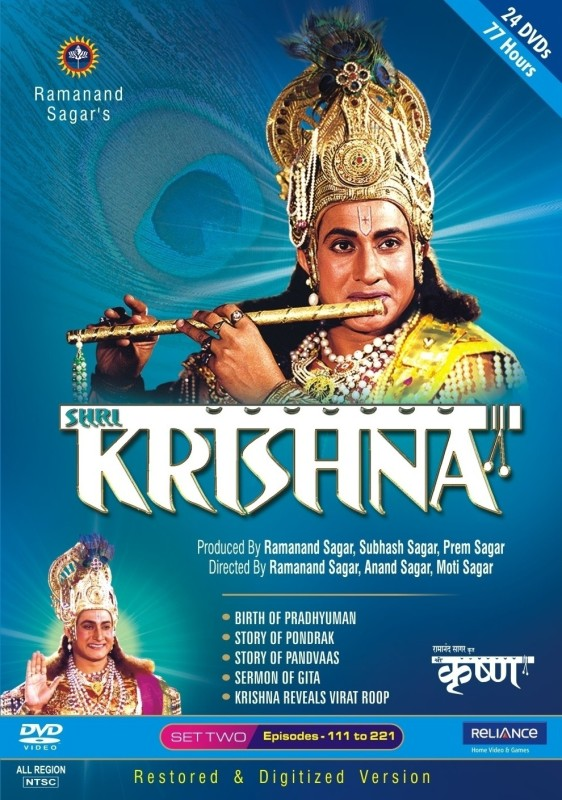 Shri Krishna (Set - 2) Complete(DVD Hindi)