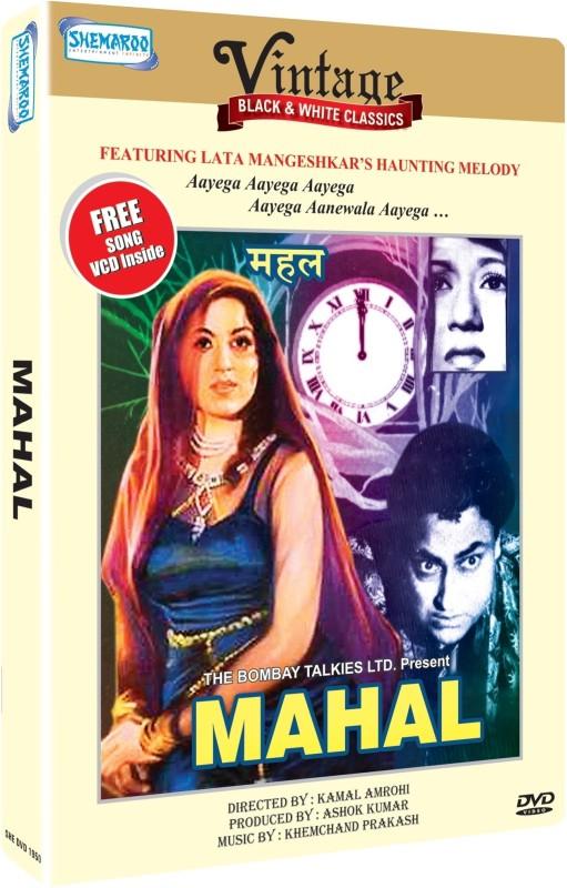 Mahal(DVD Hindi)