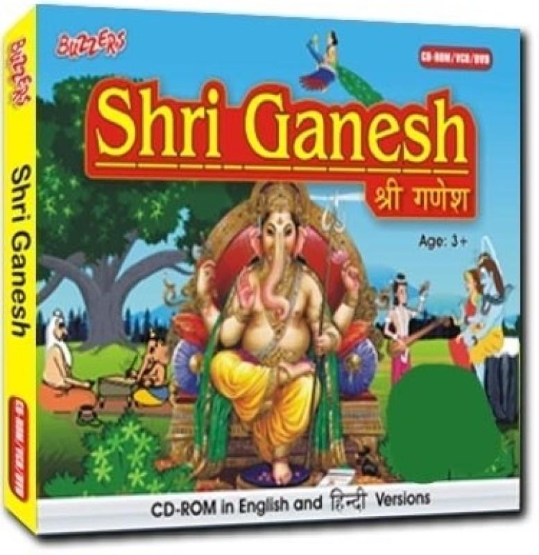 Buzzers Shri Ganesh(VCD English)
