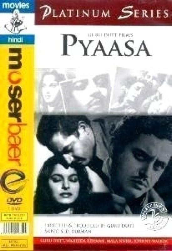 Pyaasa (B/w)(Hindi)