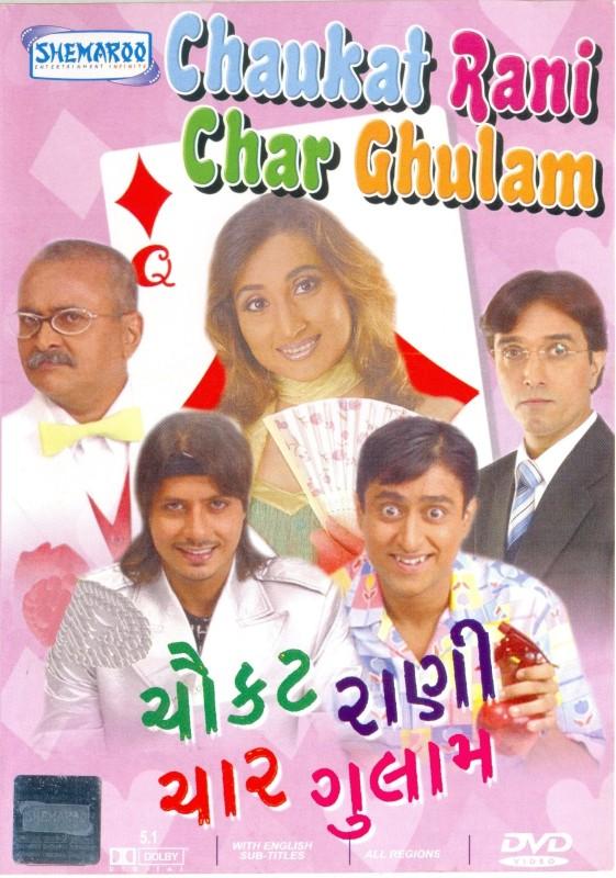 Chaukat Rani Char Gulam(DVD Gujarati)