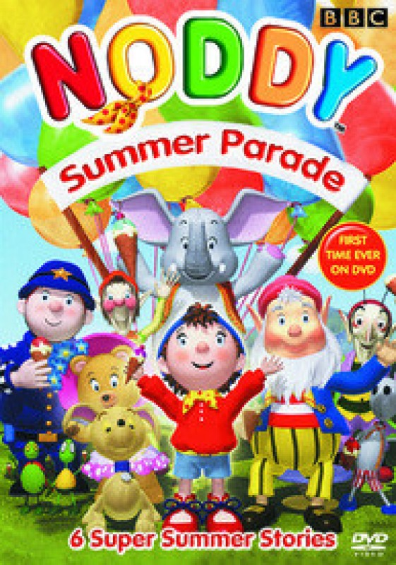 Noddy - Summer Parade(DVD English)