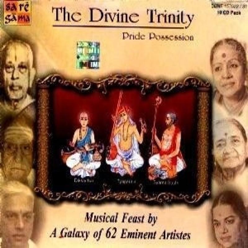The Divine Trinity Audio CD Standard Edition(Kannada - VARIOUS)