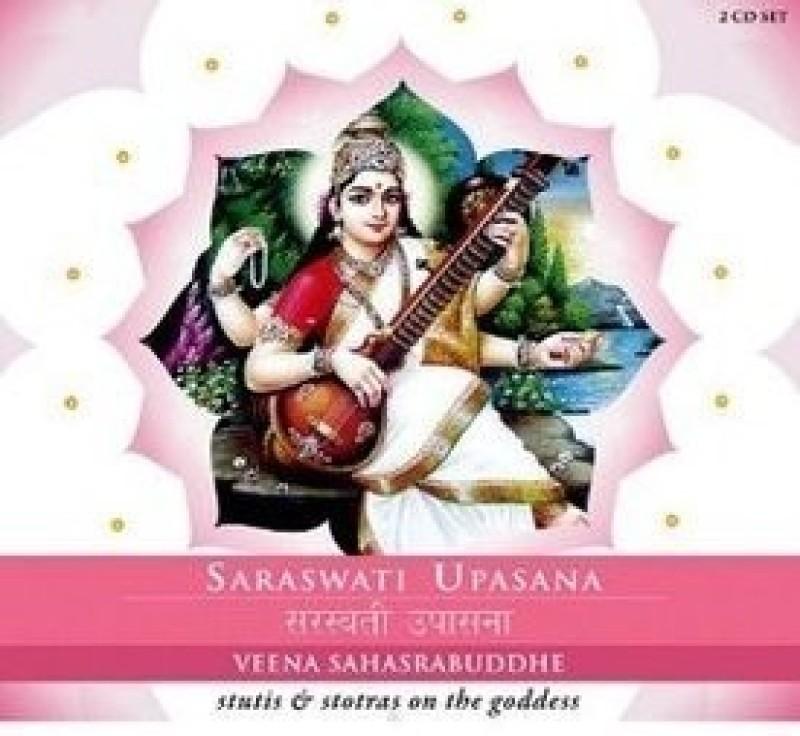 Saraswati Upasana - Stutis & Stotras Audio CD Standard Edition(Hindi - VARIOUS)