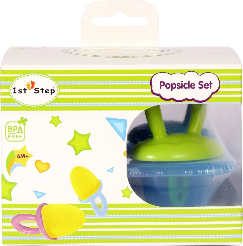 1st Step Popsicle Set(Blue)