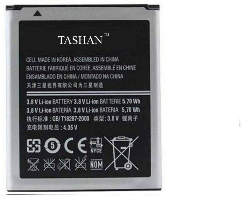 Tashan Mobile Battery For samsung galaxy grand 2