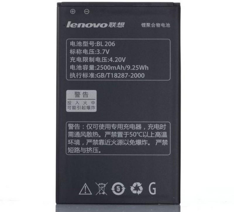 Lenovo BL 206  Battery