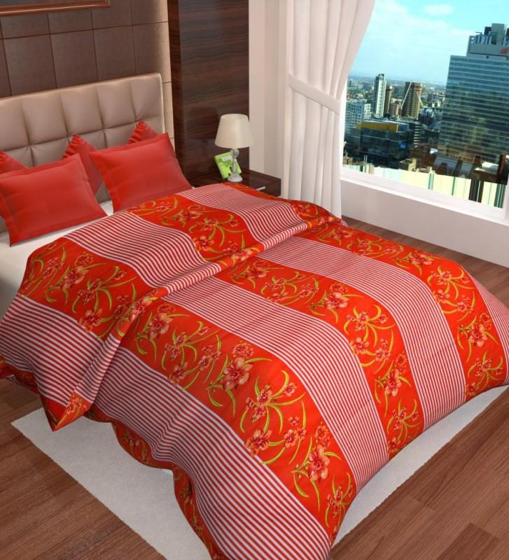 Home Candy Queen Cotton Duvet Cover(Orange)
