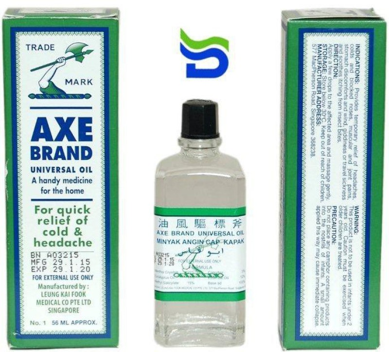 Axe Universal Oil 56ml (Original from Singapore) Pack of 2's(56 ml)