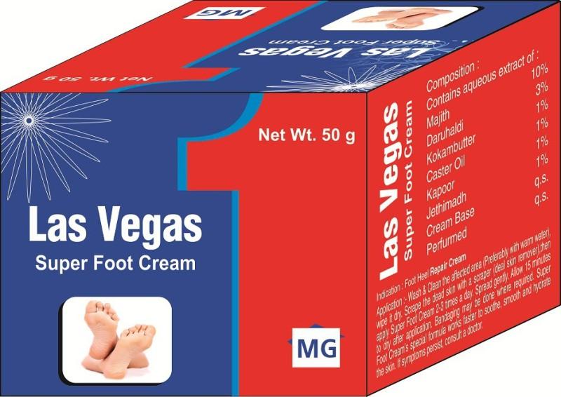 Magayatri MG FOOT C(50 g)